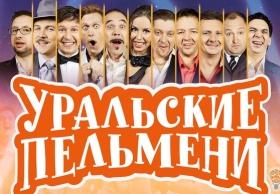 «Уральские Пельмени Смотреть Лучшее Онлайн Брекоткин» — 2006
